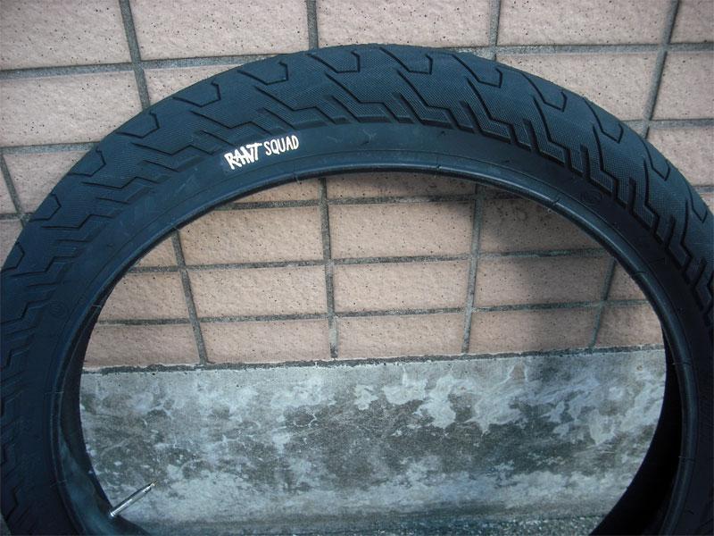 """BMXタイヤ【RANT Squad Tire- 20""""×2.35】ストリートタイヤ/20インチ タイヤ/ストリート・パークタイヤ"""