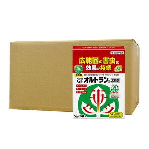 家庭園芸用GFオルトラン水和剤 [5g×8袋]×10個 [殺虫剤]【北海道・沖縄・離島配送不可】