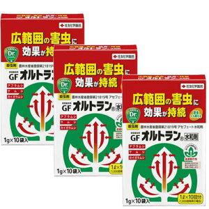 家庭園芸用GFオルトラン水和剤 [1g×10袋]×3個 [殺虫剤]【北海道・沖縄・離島配送不可】