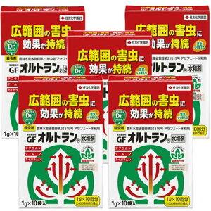 家庭園芸用GFオルトラン水和剤 [1g×10袋]×5個 [殺虫剤]【北海道・沖縄・離島配送不可】