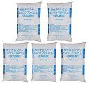 【送料無料】融雪剤 凍結防止剤 塩化カルシウム 25kg×5袋 球状タイプ 融雪用 塩カル エンカル 防湿剤 ※納期2〜4営業…