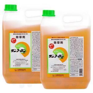 除草剤 サンフーロン液剤 5L×2本 グリホサート【送料無料】【北海道・沖縄・離島配送不可】