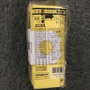 日立掃除機 紙パック SP-15C [10枚入り] 業務用掃除機用紙袋フィルター【北海道・沖縄・離島配送不可】
