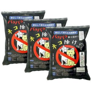 猫除け ネコ除け炭 約2L×3袋【安心の天然素材100%】野良猫対策 糞尿被害 ネコ忌避剤 寄せ付けない