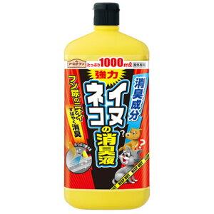 アースガーデン イヌ・ネコの消臭液 1000ml 【イヌ・ネコ用液剤】【北海道・沖縄・離島配送不可】