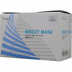 眼鏡がくもりにくいマスク シンガーブリージーマスク 耳掛けタイプ 100枚 [BL15ELR-WR]