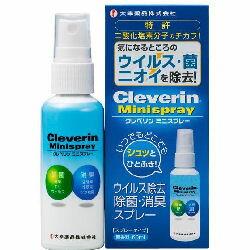 インフルエンザ対策!大幸薬品 クレベリンミニスプレー 60ml