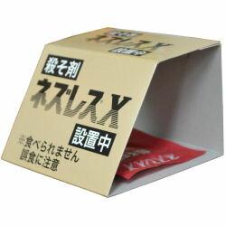 [H]抵抗性ネズミ・スーパーラット駆除!殺鼠剤 ネズレスXスーパーラット用 5g×15袋