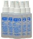 インフルエンザ対策!携帯用アルコール手指消毒剤!アルボース アルボナース 100ml×10本 除菌剤医薬部外品