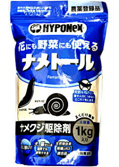鼻涕虫蜗牛类afurikamaimaihimeringomaimai引诱驱除小看,供索尔业务使用的1kg袋