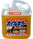 ユダ オイルキラーストロング 4L [超強力油脂洗浄剤]