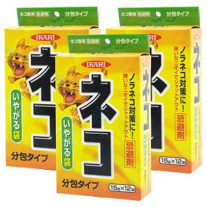 野良猫対策 猫忌避剤 ネコ専用いやがる袋 12袋入り×3箱 置くだけ簡単ネコ対策【北海道・沖縄・離島配送不可】