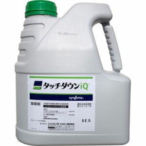 タッチダウンIQ 5L[農薬]根まで枯れる除草剤!非選択性茎葉処理除草剤