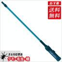 電動式蜘蛛の巣クリーナー(掃除機)NEWくもの巣キャッチャー4 日本製 クモの巣除去駆除対策 【送料無料】