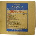 コック1個付 次亜塩素酸ナトリウム 12% 20kg 低食塩 メックロン [ 食品添加物 次亜塩素酸ソーダ NaClO 除菌 除菌剤 ]…
