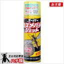 スズメバチ スーパースズメバチジェット アシナガバチ クマバチ ミツバチ