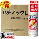 スズメバチ駆除 ハチノックL 300ml×6本 蜂の巣駆除 超速効性 殺蜂スプレー プロ用蜂退治