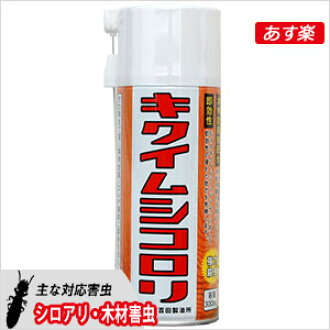Insecticide gribble kolo re-300 ml for the gribble extermination