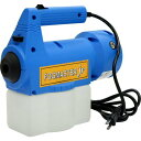 電動ミスト器 フォグマスターJr 殺虫剤消臭剤の噴霧 小型ミスト器 【送料無料】