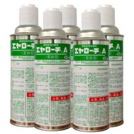 ゴキブリ駆除 エヤローチA 420ml×5本 高効果 持続タイプ クロゴキブリ侵入防止 待ち伏せ効果