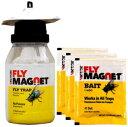大型ハエ クロバエ キンバエ ギンバエ 誘引捕獲器 フライマグネットセット(本体・1袋付き)+取替用ベイト剤3袋