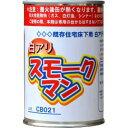 ヤマトシロアリ イエシロアリ対策 白アリスモークマン 100g 既存住宅 床下用 白蟻予防薬