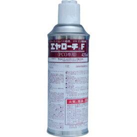 ゴキブリ駆除剤 エヤローチF 420ml 安全性が高い チャバネゴキブリ用 殺虫スプレー