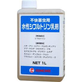 ムカデ駆除用 金鳥 不快害虫用 水性シフルトリン乳剤 1L [ヒアリ 蜂 蟻対策]【北海道・沖縄・離島配送不可】