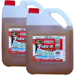 除草剤 グリホエースPRO 原液タイプ 5L×2本 農薬 成分グリホサート【北海道・沖縄・離島配送不可】
