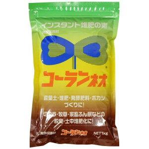 香蘭産業 コーラン ネオ 1kg インスタント堆肥の素!発酵促進剤!【北海道・沖縄・離島配送不可】
