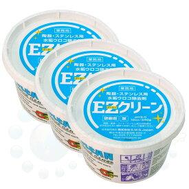 S.M.S.Japan EZ〈イージー〉クリーン 340g×3個 ステンレス プラスチックの磨き上げ【ハウス 日常清掃用洗剤】【北海道・沖縄・離島配送不可】