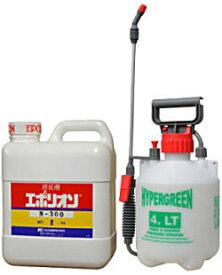 【すぐに使える噴霧器セット】業務用消臭剤 エポリオンN-300 2kg+噴霧器【北海道・沖縄・離島配送不可】