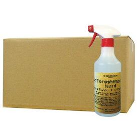 コスケム トレシモンハード 500ml×12本 [リセット洗剤・環境配慮型] ヘアライン加工&バイブレーション加工のステンレス素材に対応