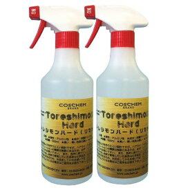 コスケム トレシモンハード 500ml×2本 [リセット洗剤・環境配慮型] ヘアライン加工&バイブレーション加工のステンレス素材に対応