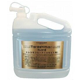 コスケム トレシモンハード 5L [リセット洗剤・環境配慮型] ヘアライン加工&バイブレーション加工のステンレス素材に対応