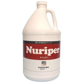 コスケム ヌリッパー 3.78L [高圧洗浄用汚染除去クリーナー] 塩ビノンスリップ・シートなど洗浄用