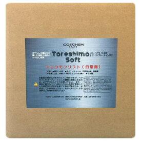 コスケム トレシモンソフト 10L [日常用ツヤ出し洗剤] ヘアライン加工&バイブレーション加工のステンレス素材に対応