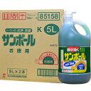 サンポールK 5L×2本 トイレの洗浄・除菌剤 業務用キンチョーサンポール