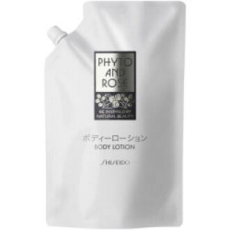 Shiseido taiseido phyto-& rose body lotion 900ml×6 book [with refill vessel replacement 6]