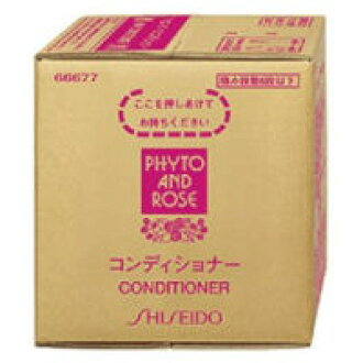 Shiseido taiseido phyto-& rose Conditioner 10 l [450 ml container x 2 pieces en cock]
