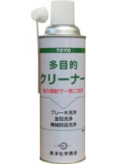 东洋多目的吸尘器[TAC-205]420ml