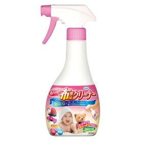 赤ちゃんの布製品クリーナー 300ml UYEKI(ウエキ)[衣類用洗剤]【北海道・沖縄・離島配送不可】