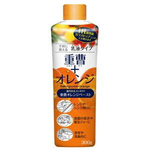 重曹オレンジペースト 300g UYEKI(ウエキ)[天然系オレンジ洗剤]【北海道・沖縄・離島配送不可】