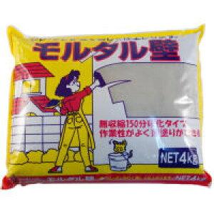 家庭化学工業 モルタル壁 4kg×6袋 【送料無料】
