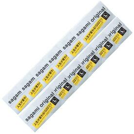 サガミオリジナル002 Lサイズ 10個入×12箱 ポリウレタン コンドーム うすい やわらかい【北海道・沖縄・離島配送不可】