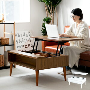 リフトアップテーブル グラード【リフトテーブル 収納付き 昇降式テーブル ローテーブル 机 デスク 木製 幅90cm リフティングテーブル センターテーブル リビングテーブル 高さ調整 おしゃ