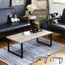 テーブル センターテーブル グレー 天板 ローテーブル 机 木製 北欧 リビングテーブル 長方形 ビーンズ アイアン 脚 …
