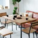 天然木 パイン無垢材 ダイニングテーブル ブレス 幅120 テーブル ダイニング 天然木 無垢 パイン材 木製 スチール 机 …