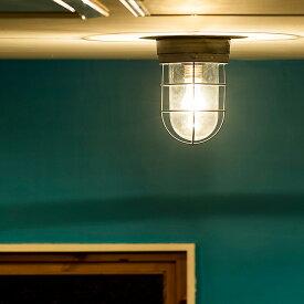 マリンランプ 1灯 モアナ [MOANA] BBS045 ボーベル 照明器具 シーリングライト かわいい 北欧 インテリア LED 電気 シーリング 天井照明 レトロ 小型 ガラス 内玄関 トイレ 階段 廊下 リビング用 居間用 寝室 おしゃれ 船舶 照明 子供部屋 テレワーク おしゃれ照明 可愛い