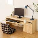 ロータイプデスク【120cm ローデスク デスク 机 作業台 ロータイプ ナチュラル おしゃれ家具 かわいい ウッド 木製 収…